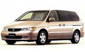 Каркасные шторки на Honda Lagreat Минивэн 1999 - 2004