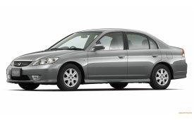 Каркасные шторки Civic Ferio Седан Правый руль 2000 - 2005